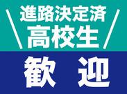 アクセス抜群のJR大阪駅・阪急梅田駅スグ! 落ち着いたホテルで一緒に働きましょう♪