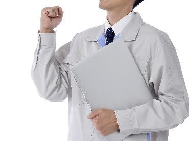 【製造】◆ 電子部品製造工場での製造◆未経験者でも大丈夫!!大手メーカーで働けるチャンス!土日祝・夜勤勤務できる方大歓迎!