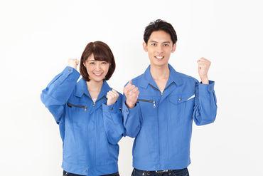 ★高時給1180円★ 未経験でも安心◎手厚い研修&サポートをご用意しています ※正社員登用を目指して働きたい方向けのお仕事です