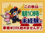 『キャスティングパートナー』は 【オリックス・バファローズ】 【大阪エヴェッサ】 を応援しています。(公式スポンサー)