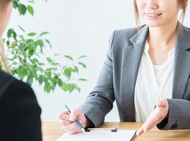 特別なスキルも必要なし◎ 仕事内容が気になったら 履歴書不要でサクッと登録完了!