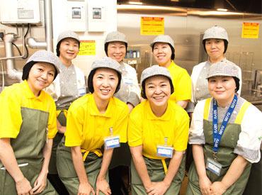 【お惣菜調理スタッフ】\幅広い世代のみなさんが活躍中!!/あなたのライフスタイルに合わせて働ける!≪簡単ワーク≫初めてでもしっかりサポート◎