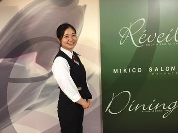 【店長候補スタッフ】大阪駅前第1ビルの会員制レストラン♪夜景も綺麗な落ち着いた雰囲気☆売上げ・シフト管理、メニューの打ち合わせをお任せ♪