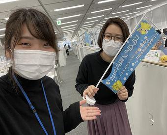 アクセス◎山手線、京浜東北線が通る<田町駅>や、都営浅草線、三田線が通る<三田駅>から徒歩すぐ! ※画像はイメージです