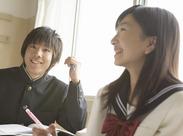 塾でのオシゴトが始めての方も全く問題ありません!! 感動を感じながら、子ども達と一緒に楽しく働きましょう♪
