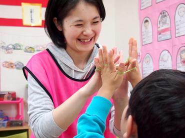 【学童スタッフ】- ★ 日・祝はお休み ★未経験も歓迎♪ -風通し◎の職場!小学生が遊んだり、勉強したり、のお手伝い!