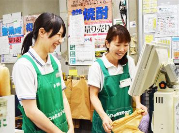 【スーパーのSTAFF】3月に卒業するスタッフがいるため、NEWスタッフ大募集★地元で愛されるスーパーです♪常連さんが多く、雰囲気もまったり◎