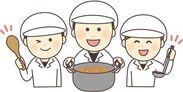 未経験から始められる調理スタッフ☆ 調理のお仕事探すならDELTAまで!!
