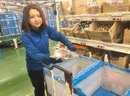 ◆お仕事は簡単♪◆ お任せすることは、ポンポン袋に詰めて言ったり、棚から商品を選んだり…単純な作業ばかり!