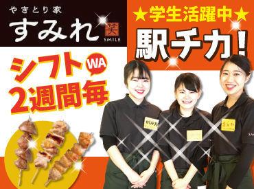 黒を基調としたお洒落な制服♪STAFFは気さくな方が多数◎家事の合間に働く主婦さんも活躍中です!