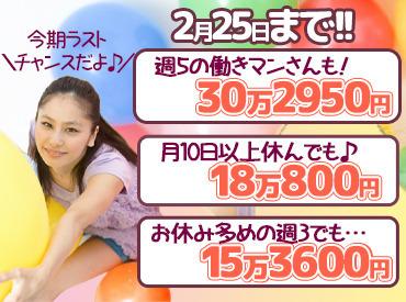 【警備】『やべ、財布に300円しかねぇ…』\そこのアナタ!グリーンがあるじゃない!/…っていうのも今月でラストチャンス★彡