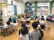 \ボーナス年2回あり/ 正社員になるとボーナス4.2ヶ月分支給♪ <東京都の認可保育園です>