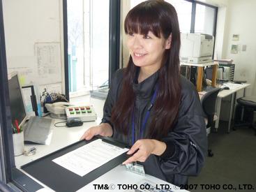 DODA 50ページ 技術職(機械・電気)の転職・求人情報-