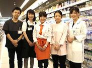 医薬品の説明に困ったときは、 専門のスタッフにバトンタッチ☆ 専門知識は不要なので、安心してくださいねo(`・д・´)o