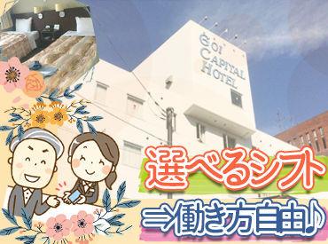 五井駅徒歩1分!アットホームな雰囲気のホテル★ビジネスはもちろん、ゴルフや観光にご利用いただいています♪