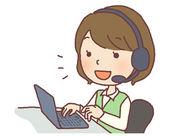 ≪働きやすさにかなり自信があり≫ ジーパン/スニーカー出社OK★さらに、オフィスには食堂・休憩室・購買施設…すべてあります!