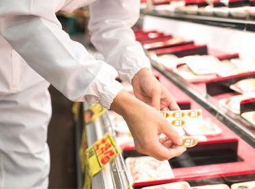 あのスーパーにある 食肉コーナーの裏方スタッフを募集します♪ 「久しぶりのお仕事」「初めてのアルバイト」⇒ウェルカム☆