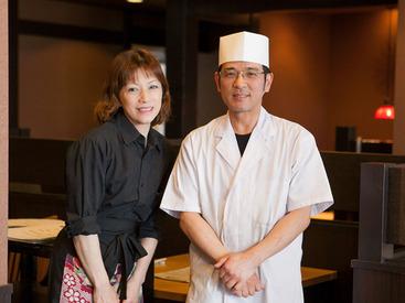 【店舗STAFF】\\人気の和食レストラン//落着いた雰囲気が魅力です♪海外からのお客様も多数!語学力を活かしたい方にもオススメ◎