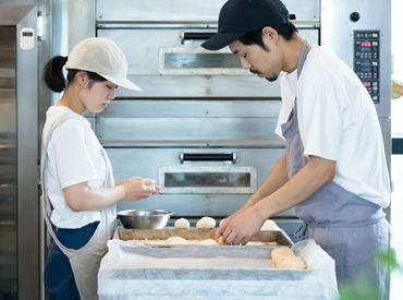 【ブーランジェ・パン製造】☆オープニング募集店舗あり☆メディアで話題のパンを手がけるチャンス!あなたが作る「美味しい」を広めませんか?