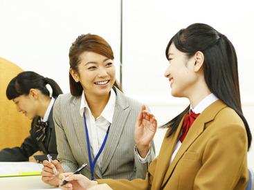 【個別指導講師】「塾の先生」になってみませんか?◆交通費や授業前後の業務給もバッチリ支給!