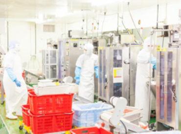 \業績好調!ナリコマグループ/ 国内6拠点目となる新工場で働こう♪ 景気に左右されにくい業界なので、安定して働けます◎