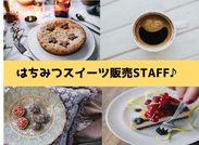 ★☆未経験OK☆★ 専任スタッフの充実のサポート+研修で、 どなたも安心のお仕事スタート! ※イメージ