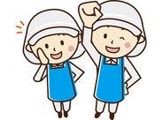 男女ともに活躍中◎ 働きやすいから選ばれる♪パン工場で新しいお仕事始めませんか? <未経験でもスグに慣れます!>