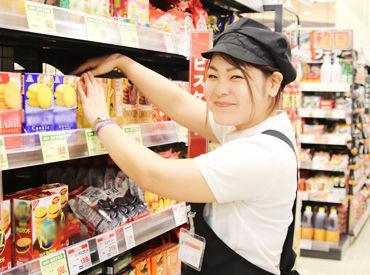 地域密着のスーパーマーケット★☆ サポート体制がしっかり整っているから未経験でも安心♪ まずは気軽にご応募くださいね◎