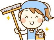 だれもがしたことある、【お掃除】をバイトに★ カンタン×モクモク作業◎ 朝からお掃除でスッキリ気持ちも爽やかに♪