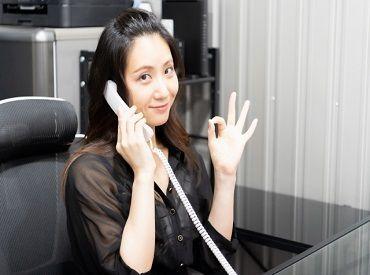 会社の電話で1日10件ほどの電話♪ ノルマもありません◎ 未経験の方も歓迎です!  ※写真はイメージです