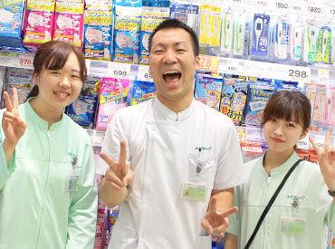 【医療事務staff】大人気の\事務系/バイト♪調剤薬局でお客様、患者様と接するお仕事です!