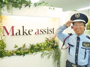 【警備Staff】◆毎年人気◆淀川花火,PL花火大会etc…☆*。出逢いも友情もお金もGETできる!!花火の様にパッとキラめく、最高の夏にしよう♪