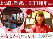 【みなとみらいの癒しスポット】 日本全国&海外からお客様が訪れるみなとみらいで、居心地の良さを提供します*