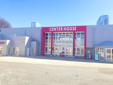 【施設管理Staff】◆キレイで活気のある住宅展示場◆敷地内のお掃除などシンプルワーク◎中高年やシニアの方大歓迎です!