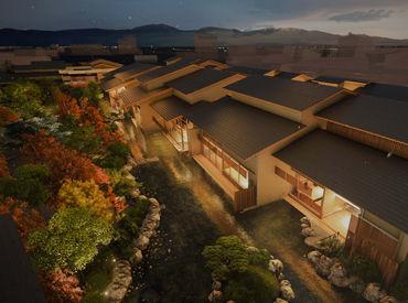 2021年の夏、「べにや旅館」が再建します◎ 立ち上げのメンバーとして一緒に働いてくれる方、歓迎!