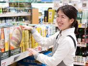 ≪未経験OK!≫スーパー・販売が未経験の方も大歓迎★ 1日3時間~始められますよ♪