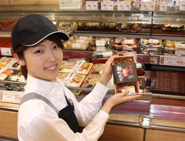 【惣菜】惣菜部門でお仕事★新しい商品が出る度にレシピを覚えて自宅でも活用できる♪家族に『美味しい~!』って褒められました◎
