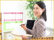 \女性スタッフ多数活躍中★/ 未経験の方も大歓迎♪丁寧にお教えするので、安心してください!