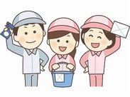 浅草の観光地にNEWOPEN☆大量募集なので一人への負担も少な目◎幅広い年代活躍中!