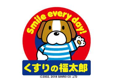 """【ドラッグストア】\★ NEW OPEN!! ★/[選べる曜日と時間帯]で、アナタのライフスタイルにぴったりfit◎働きやすい職場で""""smile every day!"""""""