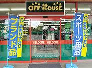 【六日町ICからスグ!!】近くにショッピングモールもあり、お仕事帰りにお買い物も◎フリーター、学生…みなさま大歓迎!