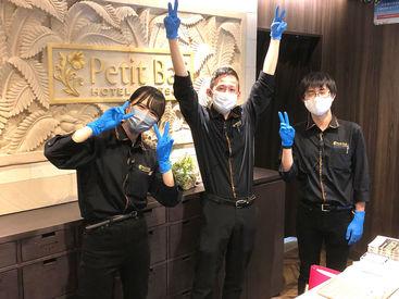 勤務中は、マスク・ゴム手袋着用で安心・安全に楽しくお仕事可能☆