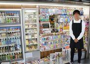 ≪駅ナカだから、通勤ラクラク≫toksは東急グループの一員です★東急沿線に勤務できるお店がいっぱい◎