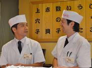 入れ替わりが多い回転寿司とは違い、落ちついた雰囲気♪初めてでもゆっくり覚えていけるから安心◎未経験大歓迎!!