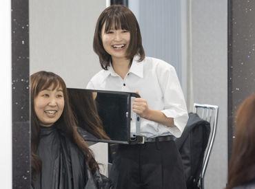 美容師免許を活かしたいけど、 長時間勤務は厳しいかな… そんな方でも働きやすい職場です♪ シフトは希望に合わせて調整OK◎