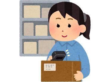 メリットたくさん♪ ◆昇給あり◆社員登用あり◆日替わり弁当あり ◆中野栄駅からの送迎あり◆交通費全額支給