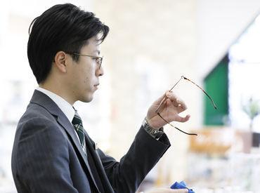 【メガネ販売】「そろそろ安定したいな…」というあなたに◎業界大手《眼鏡市場》ではじめませんか?頑張り次第で正社員も目指せます♪