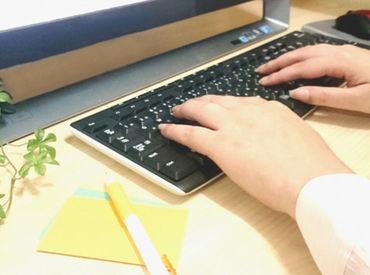 未経験大歓迎!! 基本的なPC操作(ExcelやWord)が出来ればOKです♪ホールでの接客はなく、モクモク作業できますよ!!