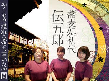 築百年を超える日本家屋の建物を改装した蕎麦専門店。 おもむきのある店内と外装は地元の方たちに大好評♪