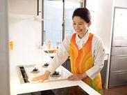 主婦スタッフ多数在籍◎ 直行直帰、シフトの融通、充実した研修… 働きやすく、無理なく続けられる環境です♪